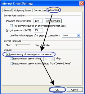 การตั้งค่าการดึงเมล์ที่ใช้ใน Outlook 2007
